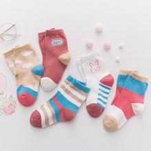 Осенне-зимние детские носки с героями мультфильмов хлопковые детские носки без пятки для мальчиков и девочек