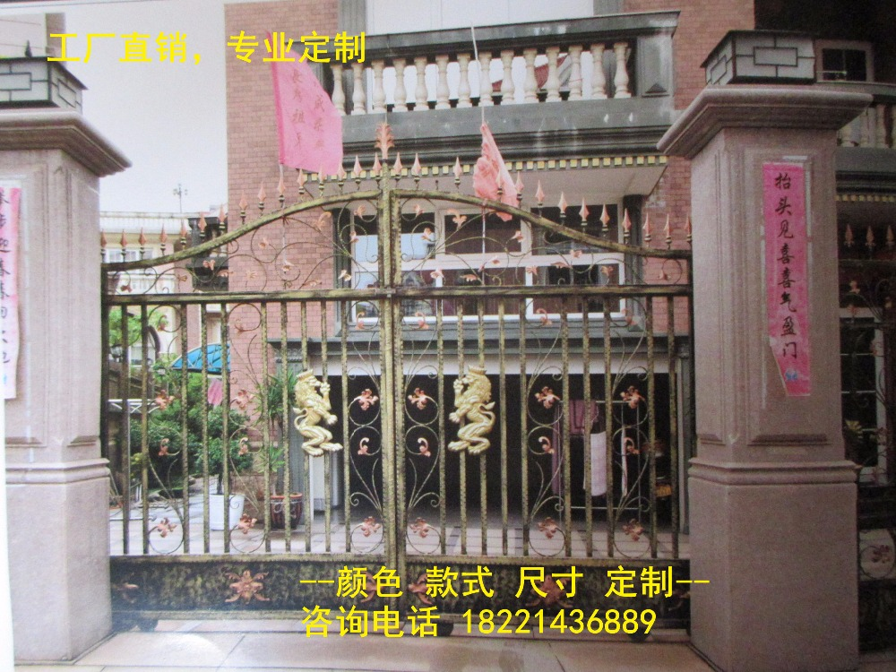 Custom Made Wrought Iron Gates Designs Whole Sale Wrought Iron Gates Metal Gates Steel Gates Hc-g82