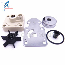 63V-W0078-00 Boat Engine Water Pump Impeller Repair Kit for Yamaha F15 15hp 4-stroke Outboard Motors