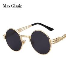 men brand vintage round sun glasses 2017 New silver gold met