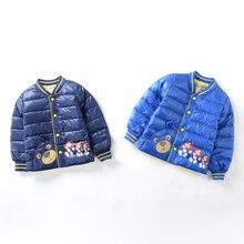 Детский мультфильм с длинным рукавом вниз бака новая зима 2016 детей с толщиной пальто чистый цвет пальто
