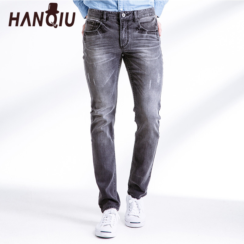 HANQIU 2017   Jeans   Men New Arrival Cotton Brown Stripe Strechy Solid Silm Fit Mid-Waist Soft Fashion Male Bottoms