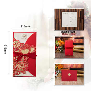 (100 pieces/lot) Wholesale Double Heart Gold Wedding Invitation Card Red White Customize Print Marriage Party Invitations CX075G