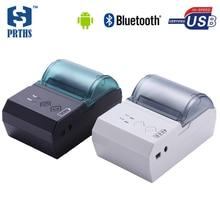 Calidad 58mm pos de bolsillo portátil mini impresora bluetooth móvil impresora impresión de códigos qr USB impresora termica para proyecto HS-E20