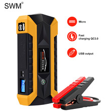 цена на SWM Car Booster Starting Device Fast Charge 20000mah Auto Car Motor Emergency Jump Starter Power Bank Booster Batterie Voiture