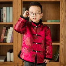 Детский костюм Тан для мальчиков Новогодняя праздничная одежда