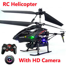 2015 New Arrival WL S977 3 5 CH Radio remote Control Metal Gyro RC Helicopter With