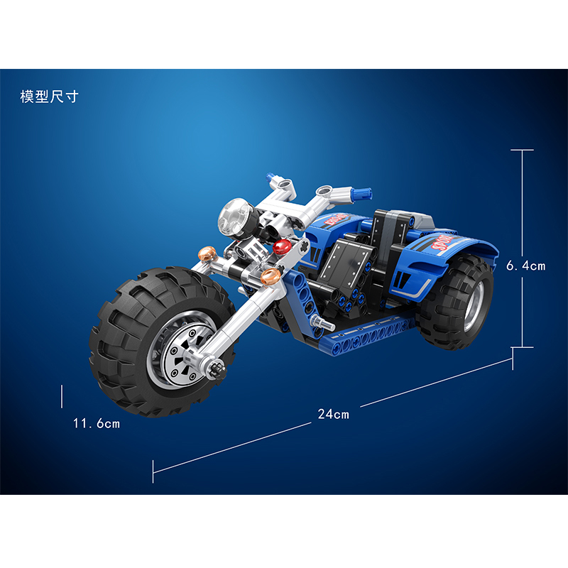 City, Truck, Motorcycle, Racing, Technic, Compatible