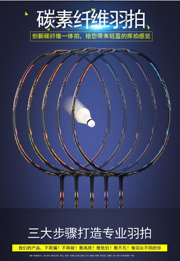 Crossway 2Pcs Competition Level Professional Badminton Rackets Doubles Training Sport Game Badmintonrackets Carbon Lightest 75G  2