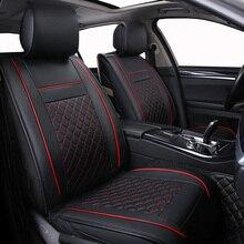 цена на Only Front Leather Universal Car seat cover For Skoda Octavia Fabia Superb Rapid Yeti Spaceback Joyste Jeti car accessories car