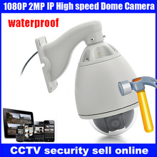 Freeship for 20x zoom with 1080P 2MP high speed PTZ ONVIF PTZ IP video surveillance pan camera phone view support