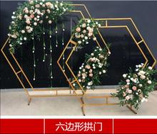 New hexagonal arch wedding diamond iron arch shelf stage decoration furnishings