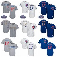 MLB Men S Chicago Cubs Kris Bryant Jerseys