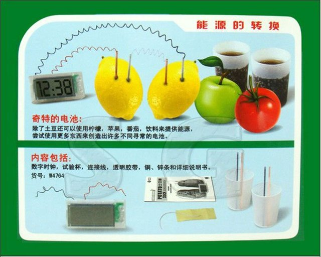 Green science Potato clock,Cool Education items,Laboratory toys,Fruit Clock take power from Potato/Apple/Coke/Lemon/Tomato/Drink