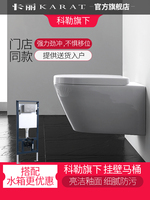 Carrie Wall Mounted Toilet, Home Wall Embedded Wall Row Hidden Hanging Wall Mounted Toilet