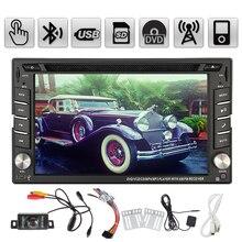 EQ Autoradio Accessory Player Audio USB Video Map Radio Navigator GPS Car DVD Music CAM AMP Stereo SD Electronics
