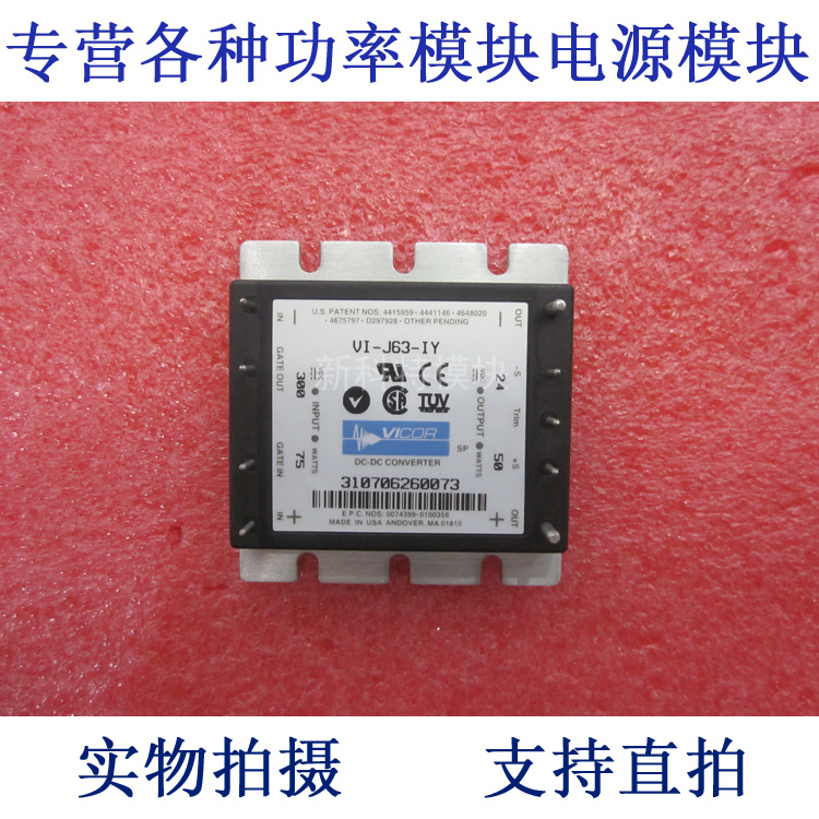 VI-J63-IY 300V-24V-50W DC / DC power supply module vi j50 cy 150v 5v 50w dc dc power supply module