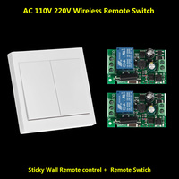 AC 110V 220V 3CH Channel Remote Control Switch Wall Panel Transmitter Remote Sticky Any Way Bedrooms