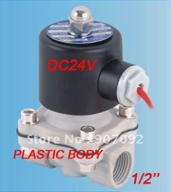 Free Shipping 1/2'' Plastic Valve Water DC24V 2W160-15P free shipping 1 2 floating ball valve automatic float valve water level control valve f water tank water tower