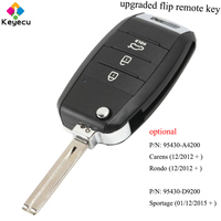 KEYECU Upgraded Flip Remote Car Key With 3 Buttons & 433MHz & ID60 6F Chip FOB for KIA P/N: 95430 A4200/ 95430 D9200 Optional