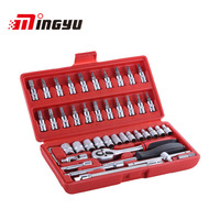 46PC Combination tool box set Household tools socket wrench tools set Spanner Ratchet Handle Auto repairing tools