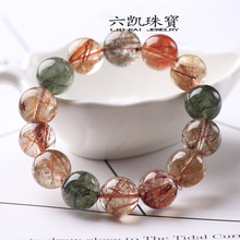 Natural Copper Colorful Rutilated Quartz Crystal Bracelet 5 Colors Woman Man Round Beads 8mm 9mm 10mm 11mm 12mm 13mm 14mm AAAAA