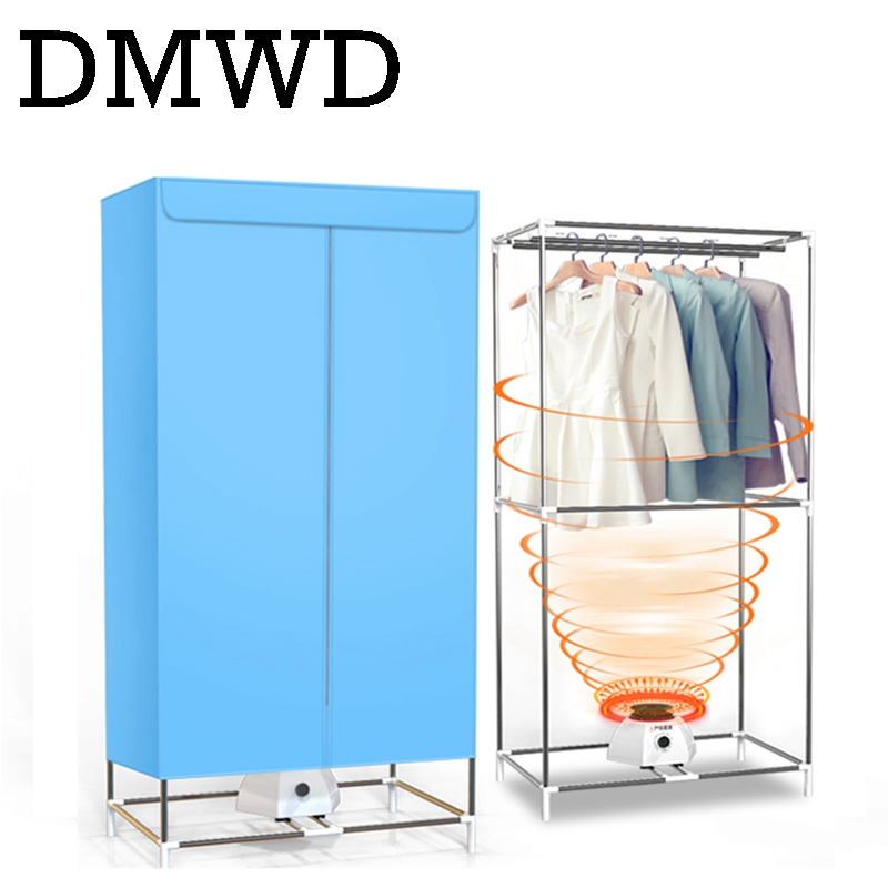 DMWD Electric clothes dryers household folding warm wind drying ...