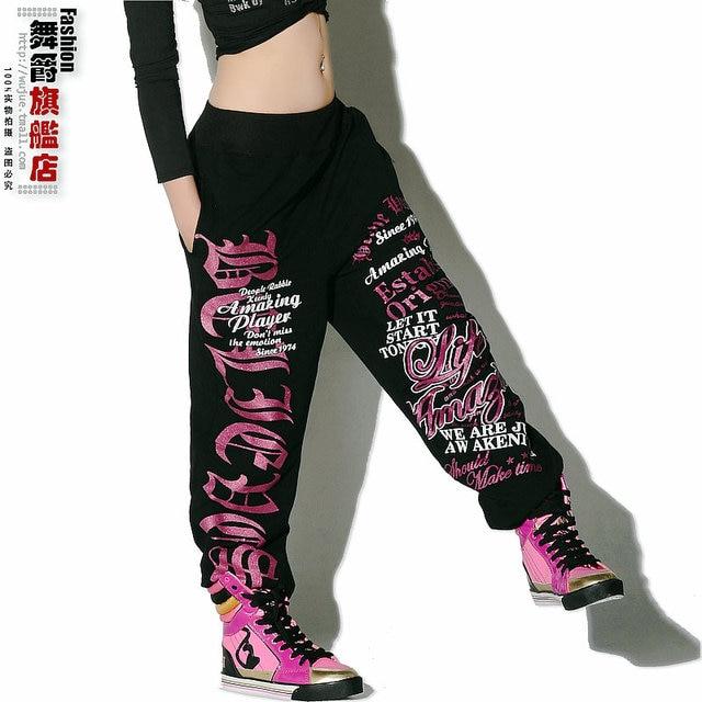 702464d4060bd Bronzier pantalones ocasionales femeninos del doodle de hiphop hip-hop  hiphop pantalones sueltos jazz traje