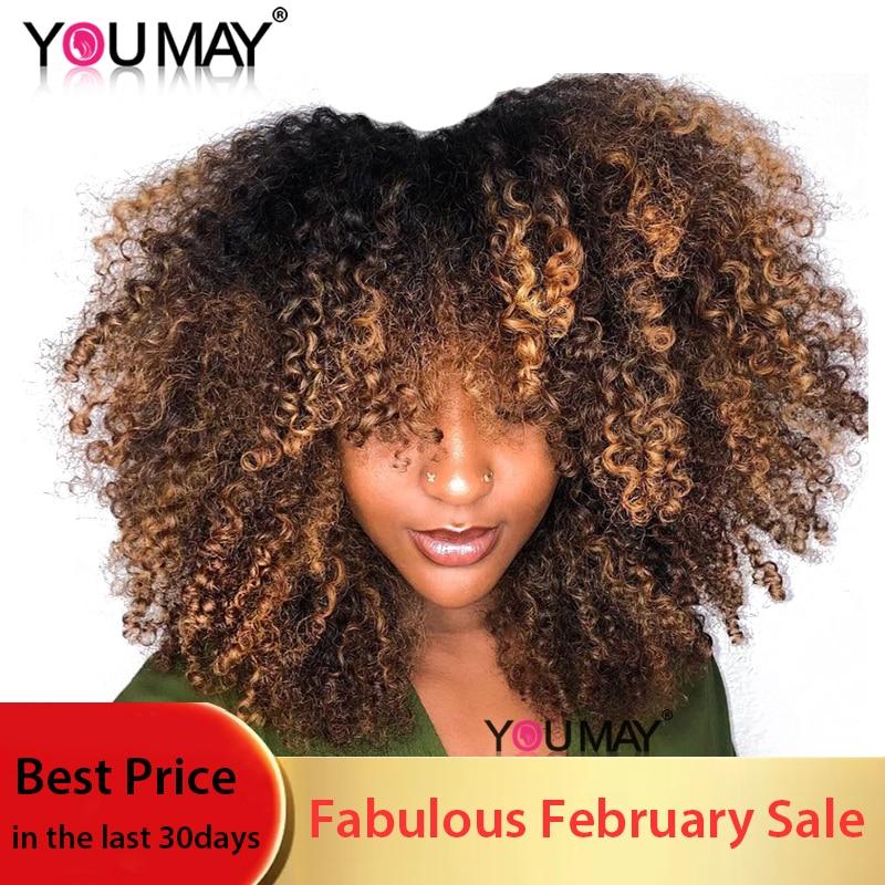 Cheveu court Perruque Ombre Blonde Crépus Fermeture à Lacets Bouclés Perruque Pour Les Femmes 180% 1b 4 27 Couleur Perruque Brésilienne Vous Pouvez cheveux remy