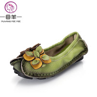 MUYANG Chinese Brands 2015 Fashion Handmade Shoes Woman Loafers Women S Shoes Genuine Leather Soft Casual
