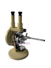 Abbe Refractometer Digital Brix Monochromatic Laboratory Optical Equipment 2W Binocular