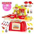 22 pçs/set venda Quente de plástico em miniatura de cozinha cozinha acessórios de cozinha para meninas conjunto de talheres crianças jogos educativos