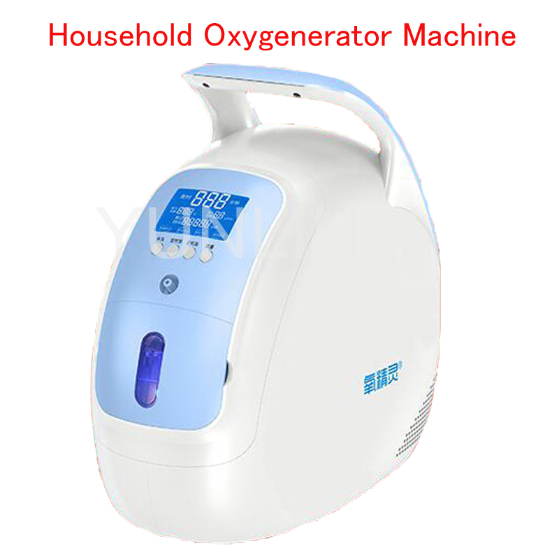 YS-100 oxygen concentrator Mini Portable Oxygen making machine with car adaptor household Oxygenerator Machine