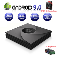 XiPu industry New Product Android Tv Box HLQ RK3328 OS9.0 2GB 16GB With 1 Year Free IP TV And I8 Keyboard