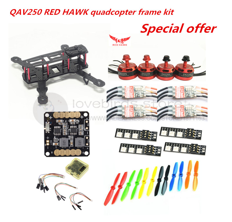 DIY FPV race mini drone QAV quadcopter frame kit pure carbon frame + RED HAWK DX2205 2300KV + RED HAWK BL12A ESC OPTO + CC3D new qav r 220 frame quadcopter pure carbon frame 4 2 2mm d2204 2300kv cc3d naze32 rev6 emax bl12a esc for diy fpv mini drone