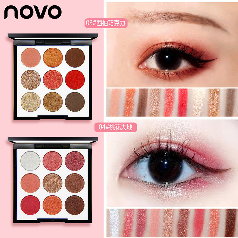 NOVO 09 Colors Eye Shadow Palette Glitter Matte Earth Color Makeup Cosmetics Eye Powder Brush Tool Set Waterproof
