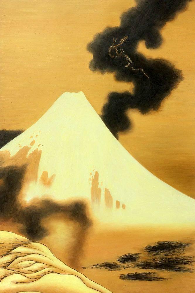 Paysage japonais mur Art photo peinture à l'huile le Dragon de fumée s'échappant du Mt Fuji par Katsushika Hokusai peint à la main