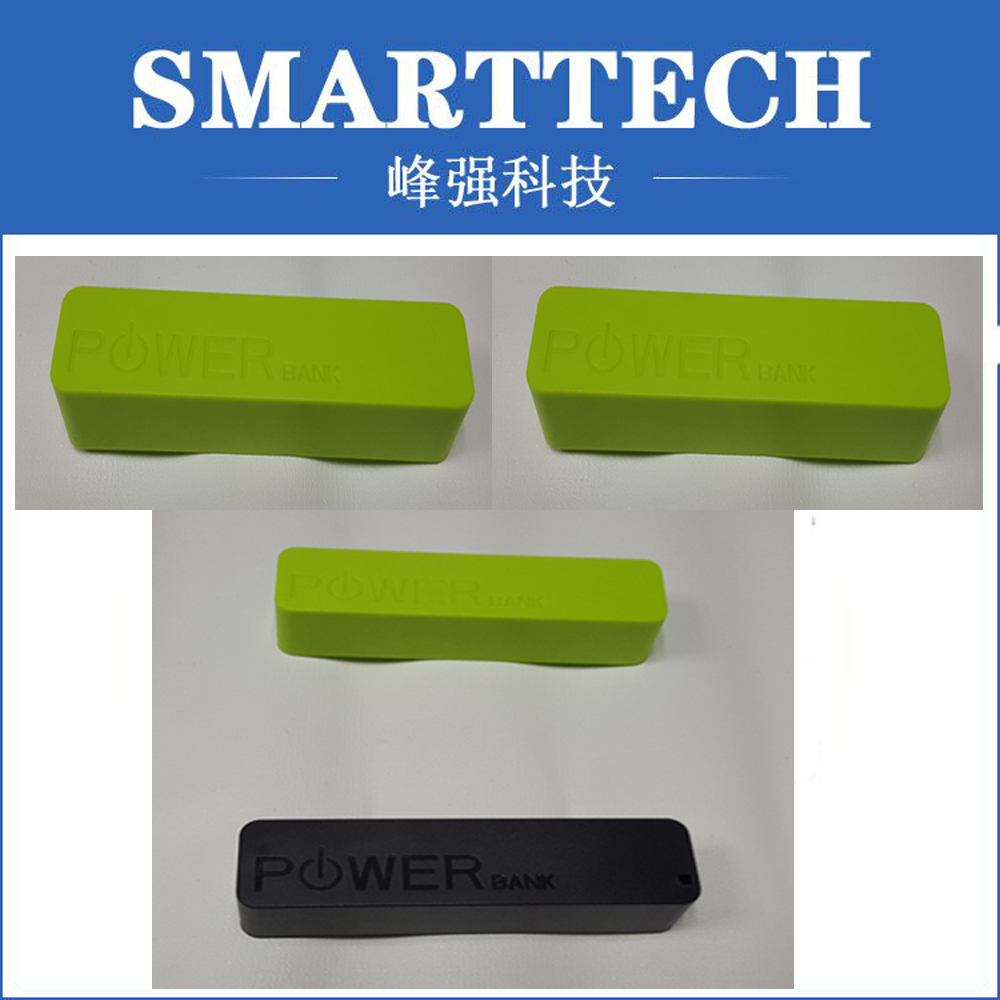 New injection plastic prototyping for button case china supplier