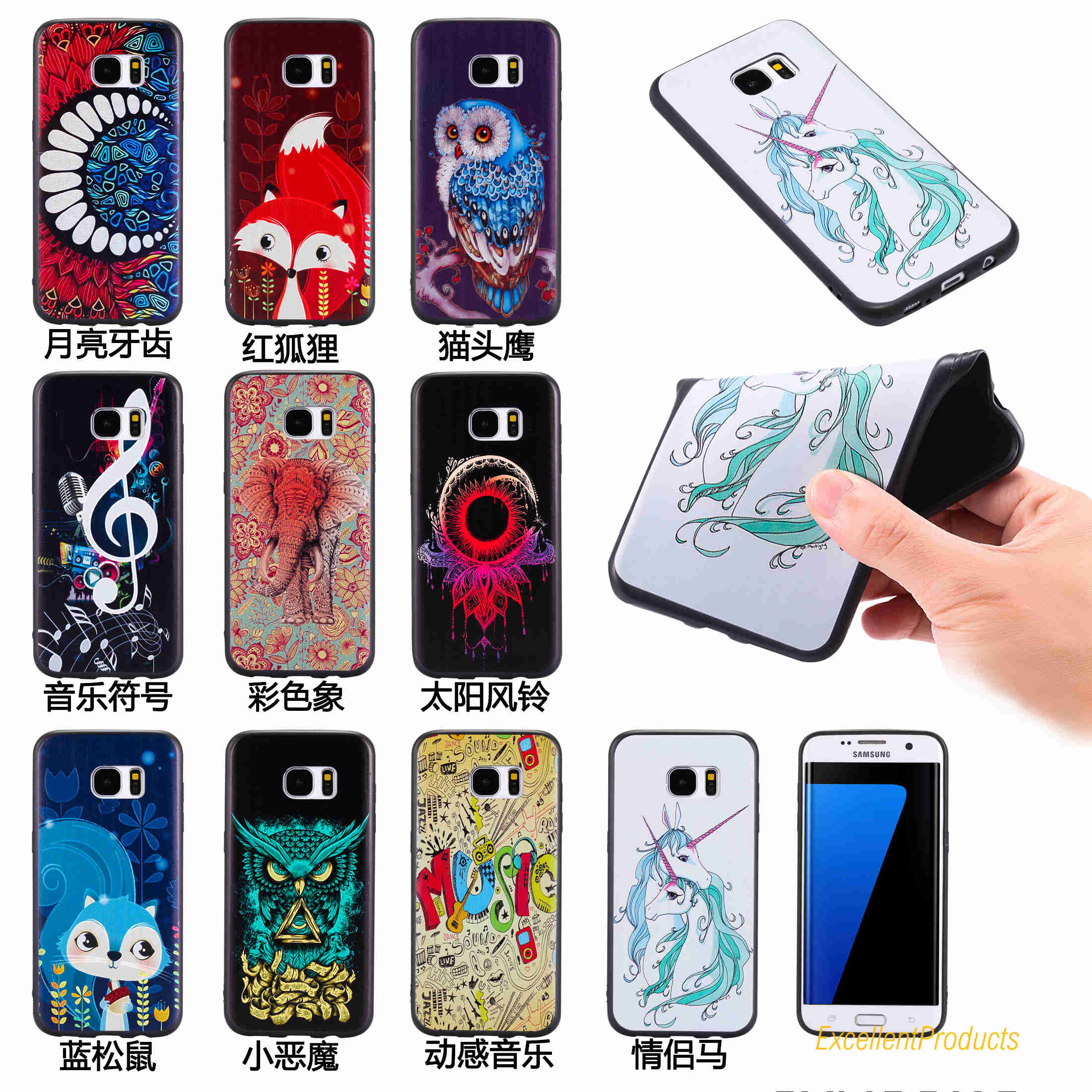 For Samsung s7 edge Phone Case Protect Cartoon Relief Painting Soft TPU Silicon Black Cover For Samsung s7 edge Capa