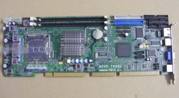 NOVO-7865L V2.0 Ana kurulu tam uzunlukta CPU anakartNOVO-7865L V2.0 Ana kurulu tam uzunlukta CPU anakart