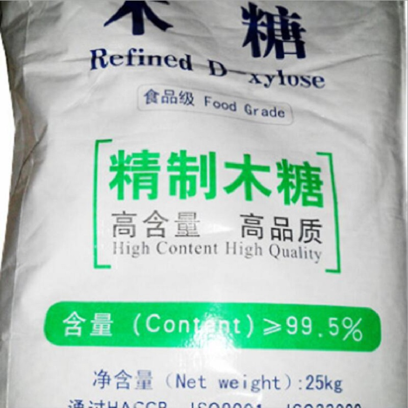 1kg Refined D-Xylose  food grade 99.5%  D Xylose 1kg l serine food grade 99% l serine