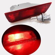 Per Nissan Almera Bluebird Sylphy 06-12 TEANA 08-17 Tiida Versa X-Coda 14-16 lampada Paraurti posteriore Riflettore di stop del Freno luce