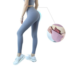 High Waist Yoga Pants Sport Leggings Women Fitness Legins Push Up Gym Leggins with Pocket Plus Size Joga Sportleggings