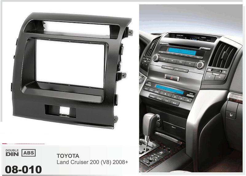 08-010 Top Quality Car DVD CD Radio Fascia Pane for TOYOTA Land Cruiser 200 (V8) 2008+ Stereo Facia Trim Installation Kit