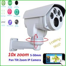 CCTV HI3516C + Sony IMX222 HD 1080 P 18X Авто Zoom5-50mm с переменным фокусным расстоянием PTZ открытый Водонепроницаемый безопасности Камера ИК- Onvif RTSP