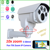 Yalxg CCTV HI3516C SONY IMX222 HD 1080P 10X Auto Zoom5 50mm Varifocal Lens PTZ Outdoor Security