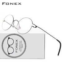FONEX lunettes sans vis Prescription lunettes cadre femmes ronde myopie optique danemark coréen lunettes cadre hommes titane 98607