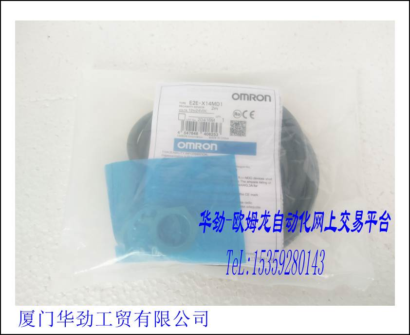 E2E-X14 MD1   Close Switch Sensor New Original Product Spot