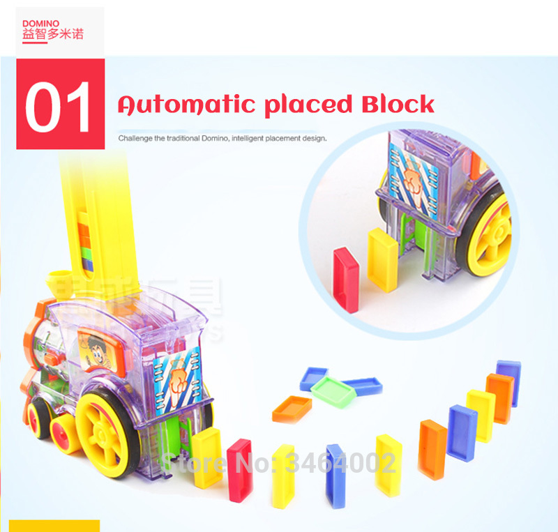 domino-car-train_05
