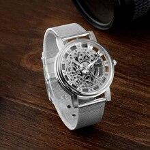 SOXY Model Golden Silver Luxurious Hole Metal Watches Males Retro Hombre Quartz Wrist watch vogue informal Man Ladies Unisex Relojes